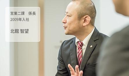 営業二課 主任 米山一郎
