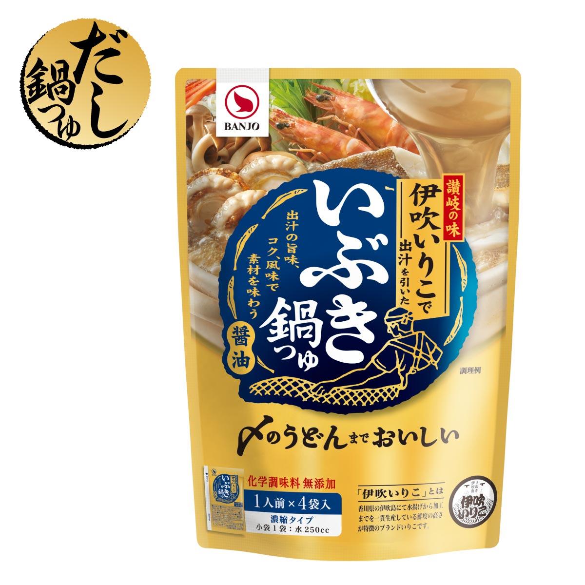 【秋冬限定】いぶき鍋つゆ(濃縮タイプ)